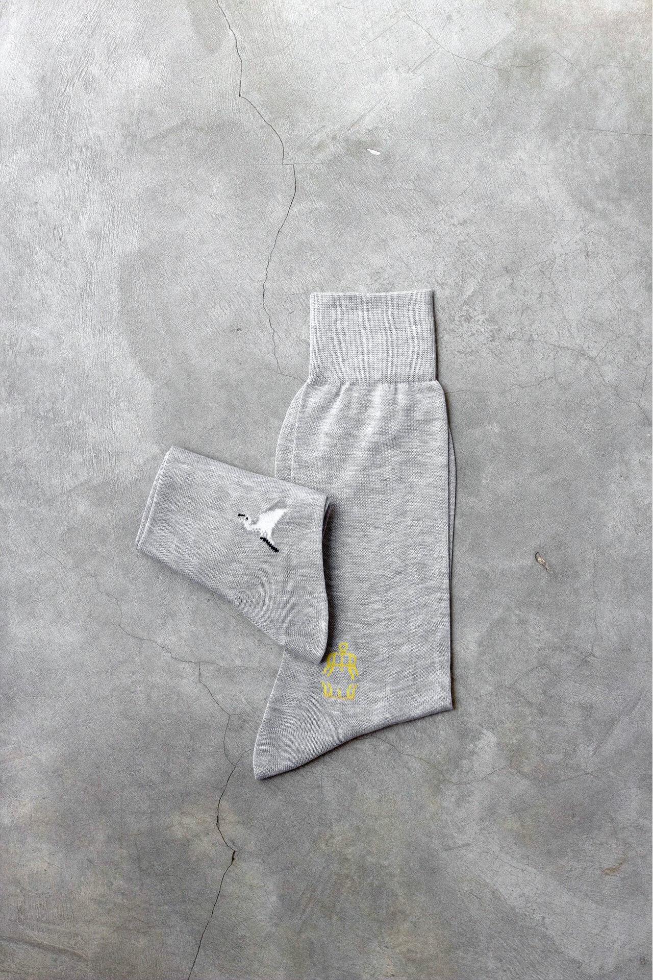 100% organic cotton socks Freedom